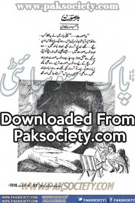 Badsoorat novel by Hajira Rehan pdf