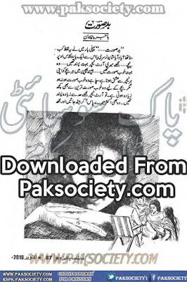 Badsoorat novel by Hajira Rehan
