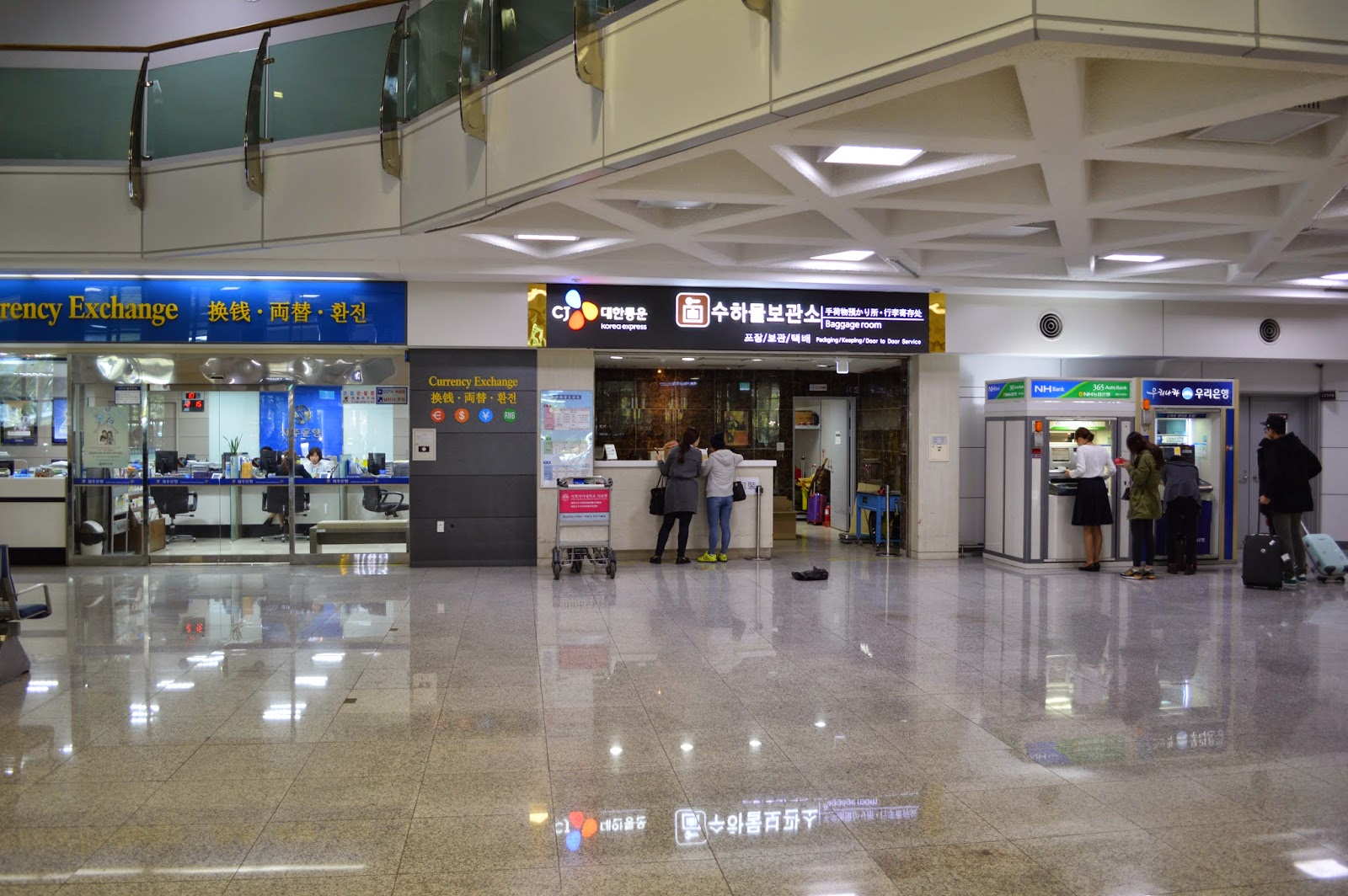 Jeju Bank Currency Exchange Counter Is Located Next To The Baggage Storage At International Airport