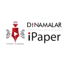 டினாமலர் iPaper பயன்பாடுகள் - Youth Apps