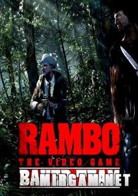 Rambo The Video Game Baker Team Full Version