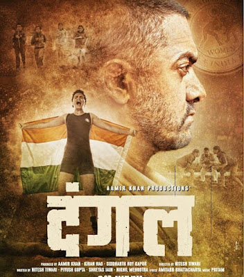 Dangal is Filmfare best film of the year