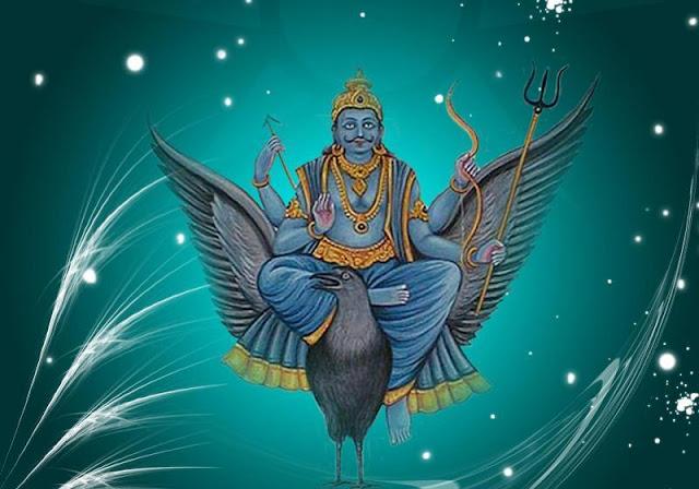 Legend of Lord Shani