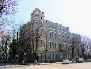 Павлоград. Колишня міська управа. Поштове відділення