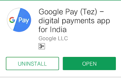 google-pay-kaise-use-kare