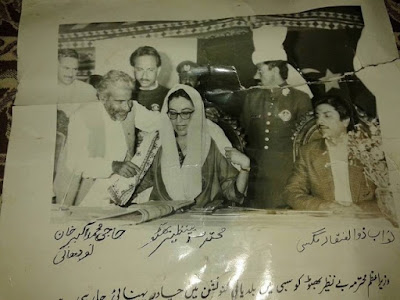 Haji Akbar naudhani with Muhtarma Benazir Bhutto in Local Bodies Convention