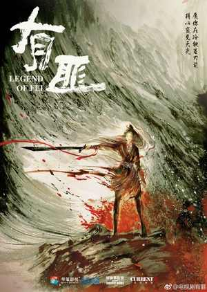 Legend of Fei 2020 (Cast, Synopsis, Release date)