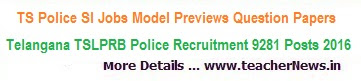 Telangana TS Police Exam Model Papers 2018 - 16,925 Police Jobs Study Material. TS Police Constable, Sub Inspector ( SI), ASI Posts Previous Question Papers Download here.