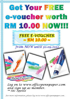 officemate - VOUCHER - [ENDED] Free E-voucher to purchase PLUS products