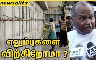 Christians Protesting for Paleswaram Mercy House | Burial vaults