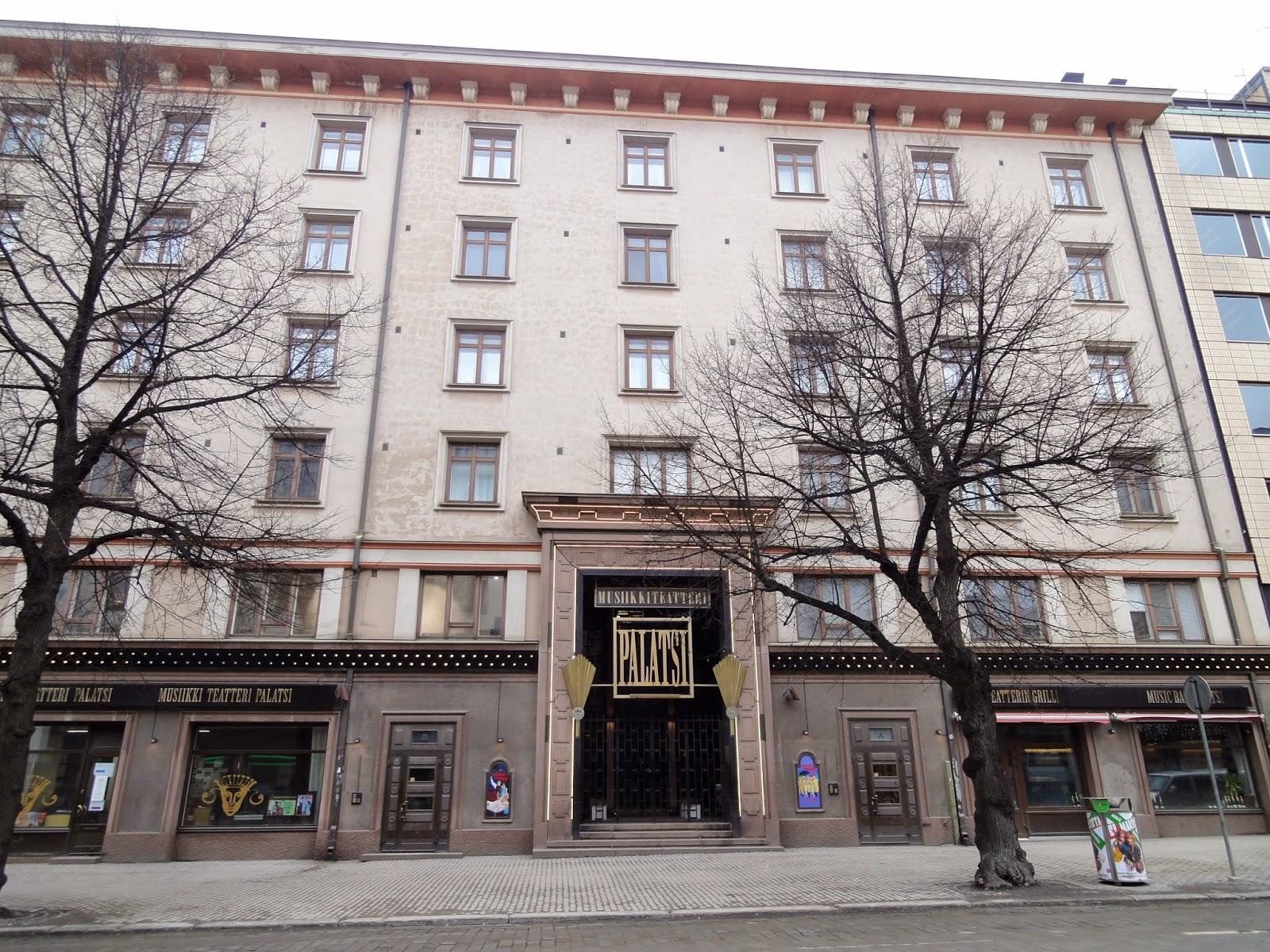 Elokuvateatteri Tampere