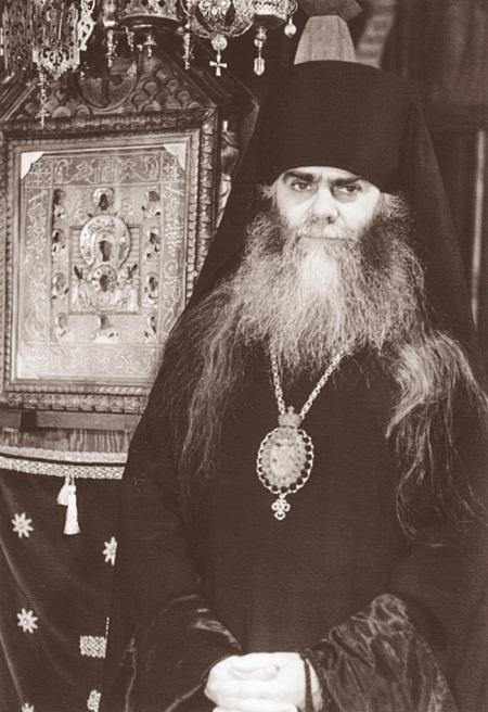 Архиепископ Аверкий: Об осуждении богоборцев