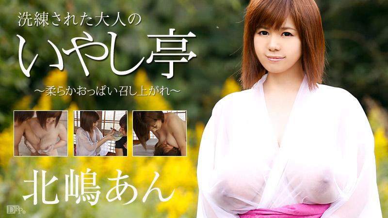 Watch Porn 060216-176 Ann Kitajima