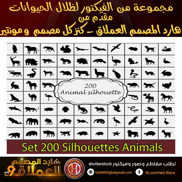 https://hdd-design.blogspot.com/2017/11/set-200-silhouettes-animals.html