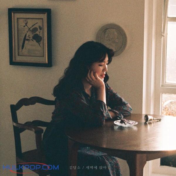 Kimdamso – Sitting At Dawn – Single