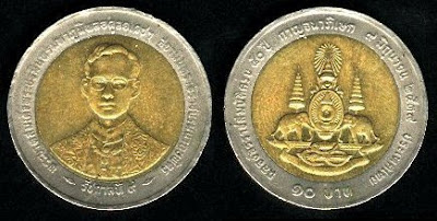 Thailand  10 Baht (1996) 50th Anniv. King Rama