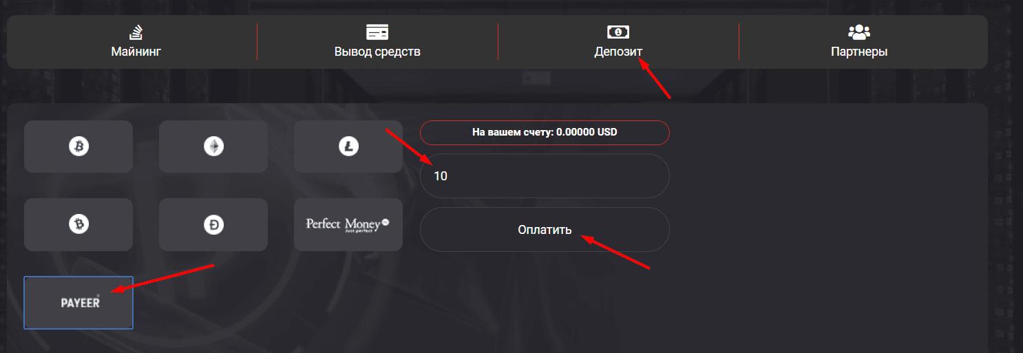 Регистрация в Redminer 3