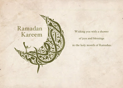 Welcome-ramadan-mubarak-wishes-messages-for-friend-8