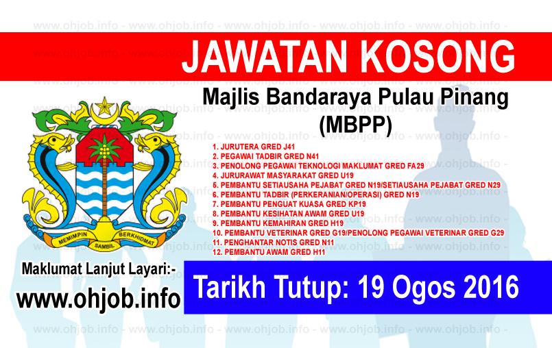 Jawatan Kerja Kosong Majlis Bandaraya Pulau Pinang (MBPP) logo www.ohjob.info ogos 2016