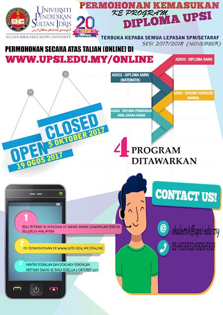 Semakan Keputusan Program Diploma UPSI Ambilan November 2017