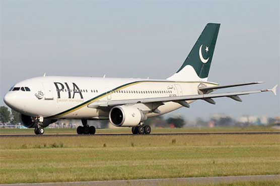 PIA flight delayed as refueling vehicle collides with plane at Toronto airport