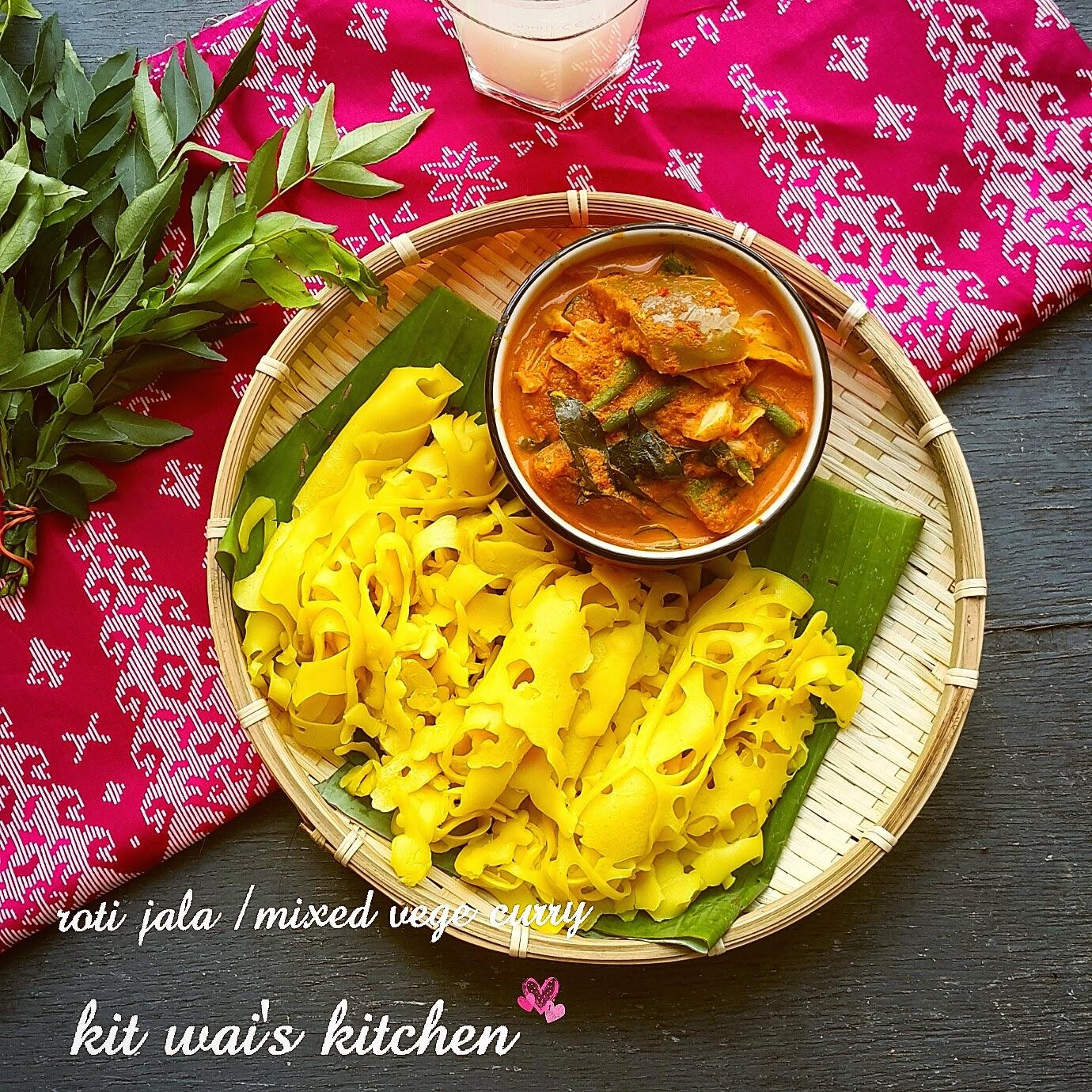 Kit Wai's Kitchen : 煎网糕 + 咖喱杂菜~ Roti Jala + Mixed