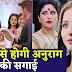 Shocker! Komolika to snatch Anurag from Prerna in  Kasauti Zindagi Ki 2