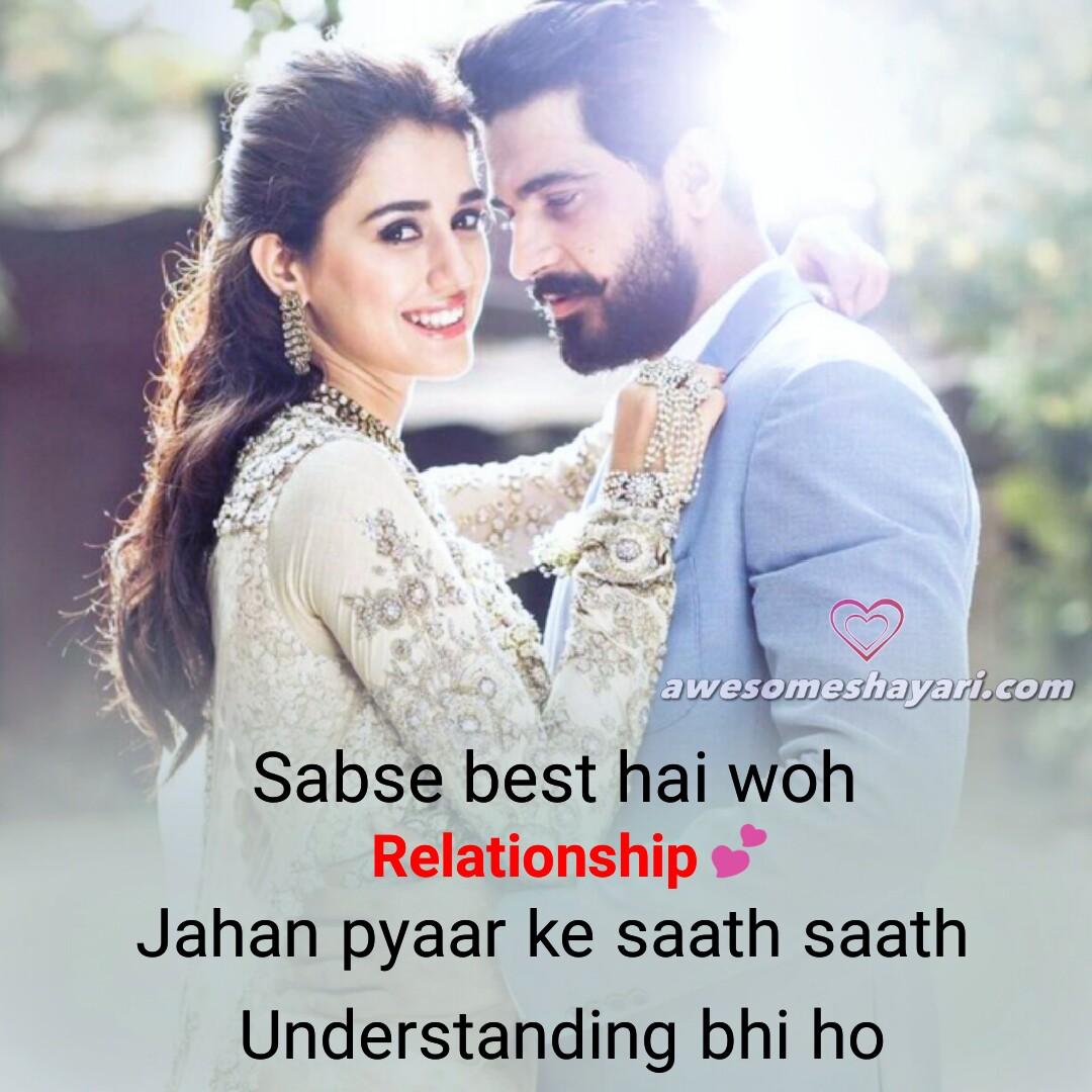 Love Shayari: True Love Image Shayari New