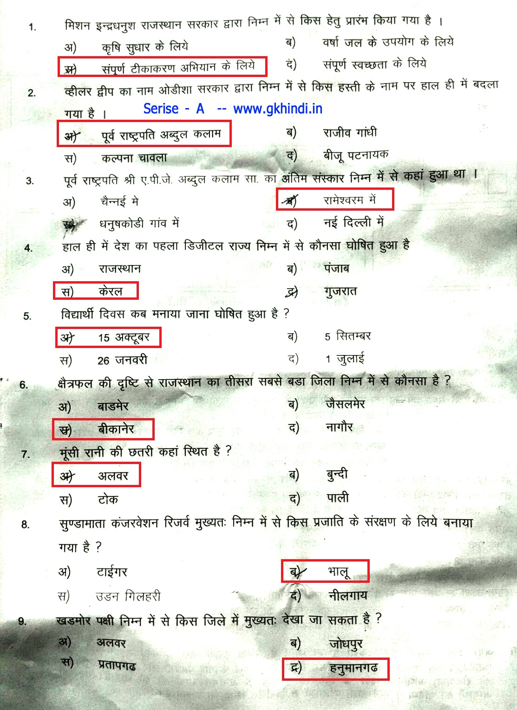 Latest Govt Jobs In It Sector Of India Sarkari Naukri In ... | 1113 x 1530 jpeg 446kB