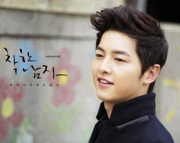Song Joong Ki picture