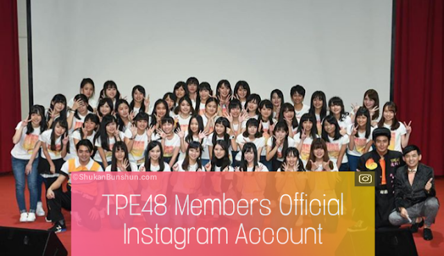 Akun member TPE48 Instagram account