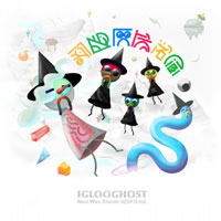 The Top 50 Albums of 2017: 38. Iglooghost - Neō Wax Bloom
