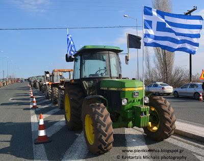 Πανελλαδική σύσκεψη αγροτών 30 Οκτωβρίου στη Νίκαια. Κάλεσμα στην πανελλαδική σύσκεψη για έναρξη του νέου κύκλου αγωνιστικών κινητοποιήσεων.