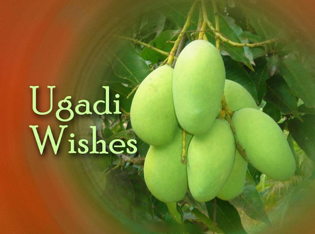 Ugadi Wishes for you and your family members, warm wishes