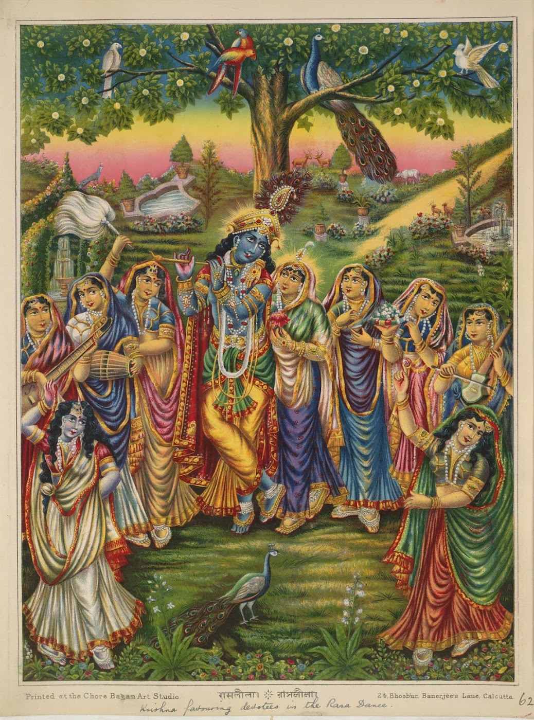 Krishna Dancing With Gopis Under the Kadamba Tree (Rasa lila)  - Lithograph Print, Chore Bagan Art Studio, Calcutta (Kolkata) Circa 1895