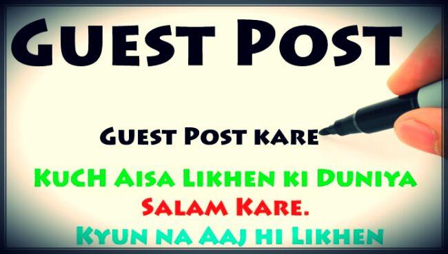 HindiLoveTips Par Guest Post Kaise Likhe