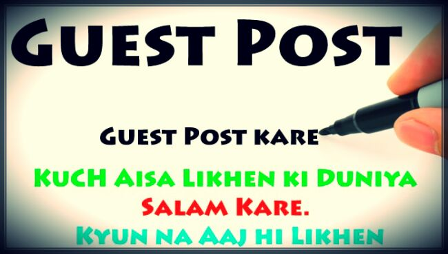 InternetHappyWorld Par Guest Post Kaise Likhe