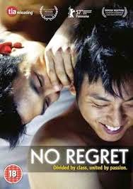 No regret 2006