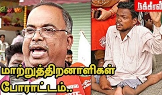 Protest against Chennai 12 years old girl issue