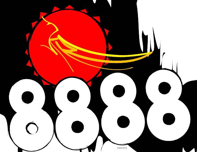 ကာတြန္း ေစာငို – ၈၈ အႏွစ္ ၃၀ – ပိုစတာမ်ား (၂)