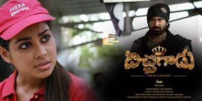 Bichagadu-Movie-songs-download