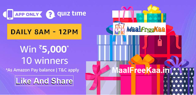 Quiz Time Win Rs 5000