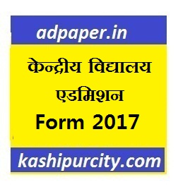 http://admission.kvs.gov.in/OLAKVS/olaApplicationFormCloseAction.action