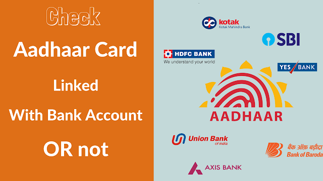check Aadhar link with bank account or not image