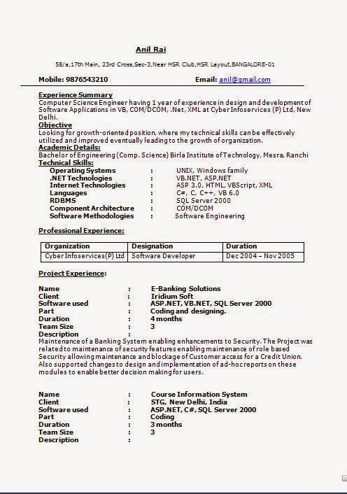 Fresher Resume Format Download Doc Resume Format Job Resume Samples Cv  Format Free Download Doc Resume