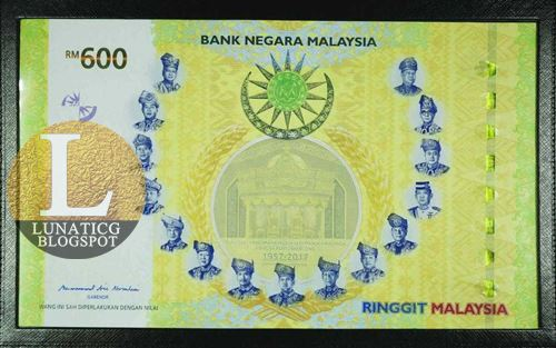 Largest Legal Banknote