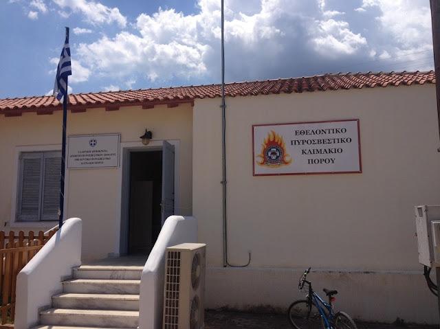 Ιστορική αλλαγή δεδομένων στην αντιπυρική προστασία του νησιού του Πόρου