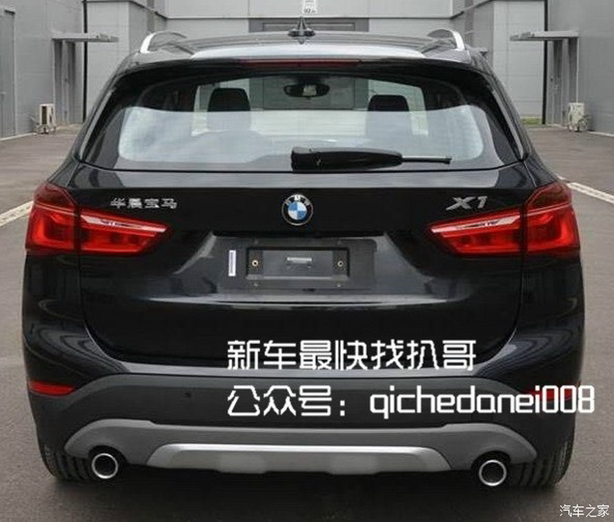 BMW's New Long-Wheelbase X1 For China Adds 110mm Of Rear