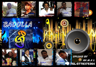 BADULLA SRI BIRTHDAY PARTY LIVE SHOW 2015-02-03