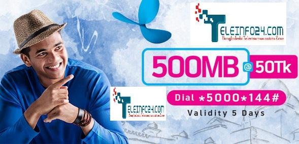 Grameenphone (GP) 500 MB Internet Package Only 50 Tk